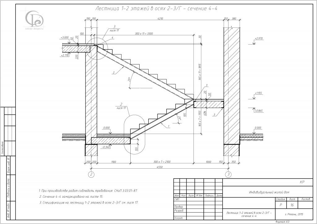 J:Строительство_Текущие проектыК
